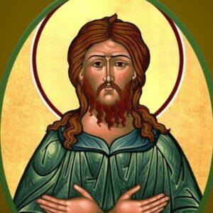 oraciones para el amor san alejo