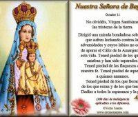 Oración a Nuestra Señora de la salud