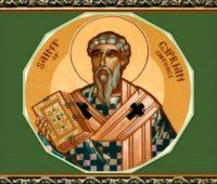 Oración a San Cipriano para que me llame